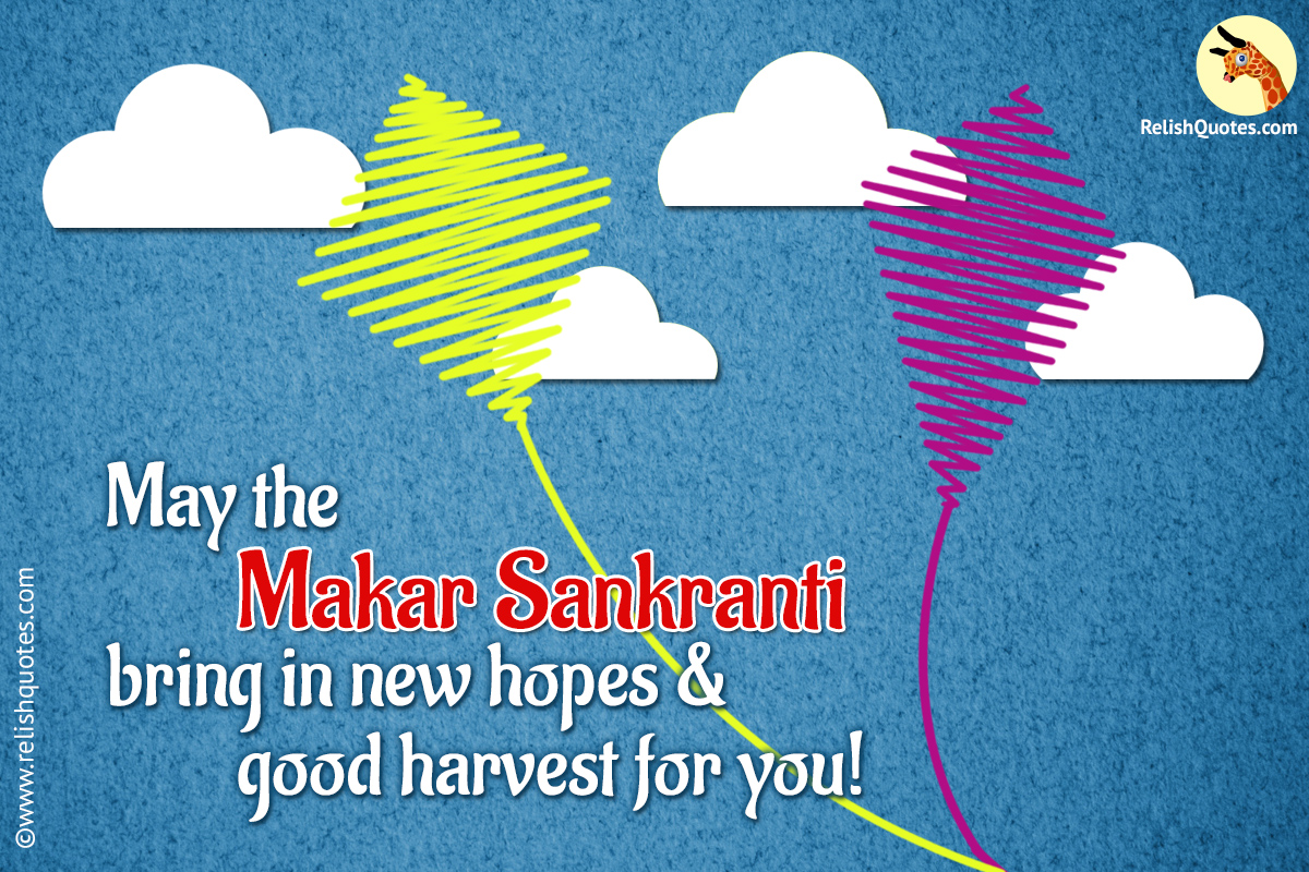 Happy Makar Sankranti to all!