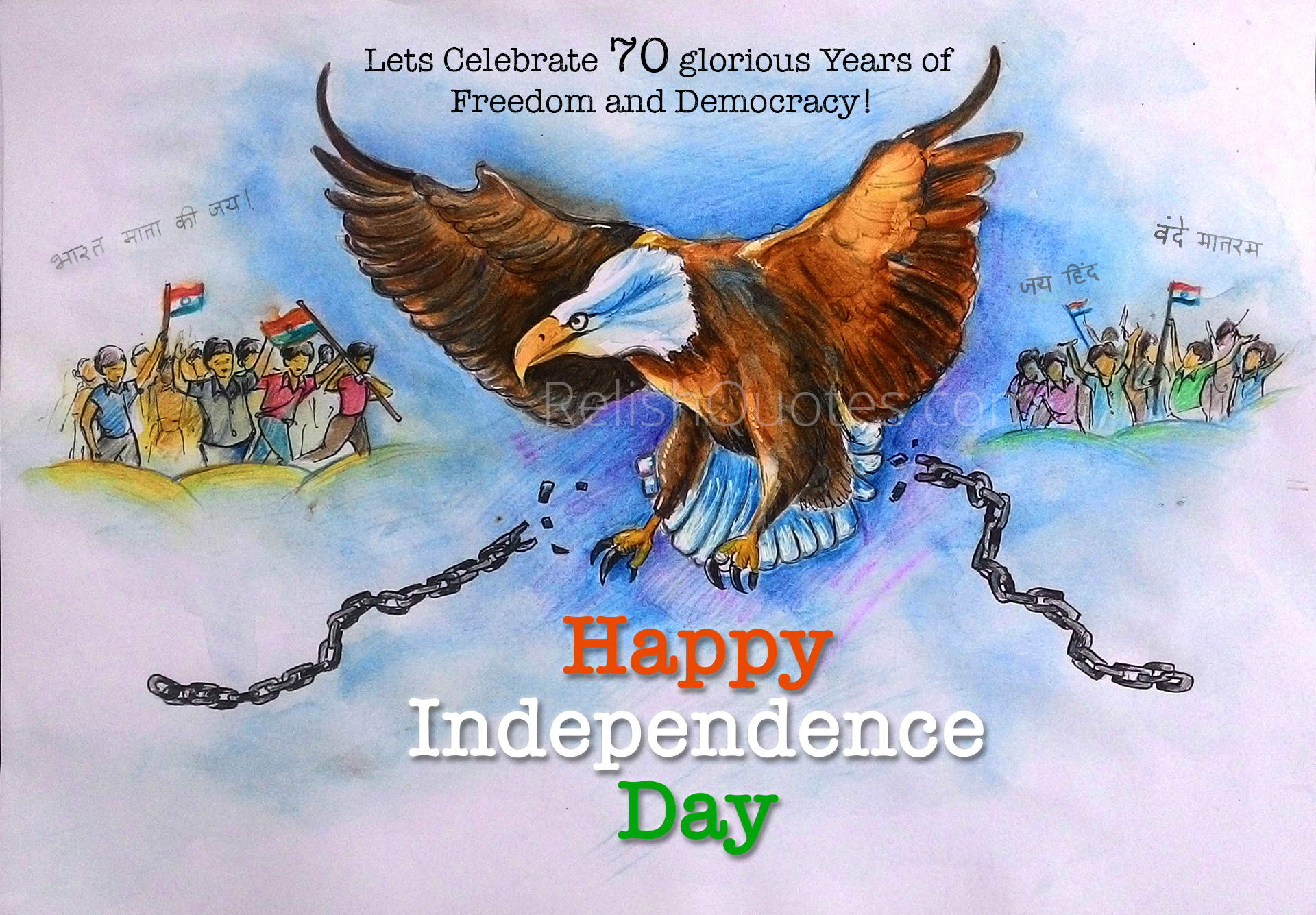 Happy Independence Day 2016 India, Lets Celebrate 70 Years of Freedom!